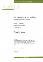 UIA International competition